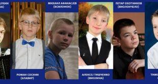 Dani duhovne kulture Rusije u Srbiji