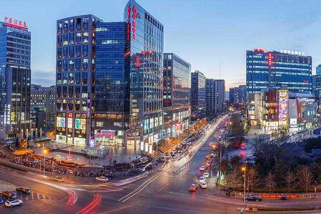 Moderna Kina, vaša nova adresa