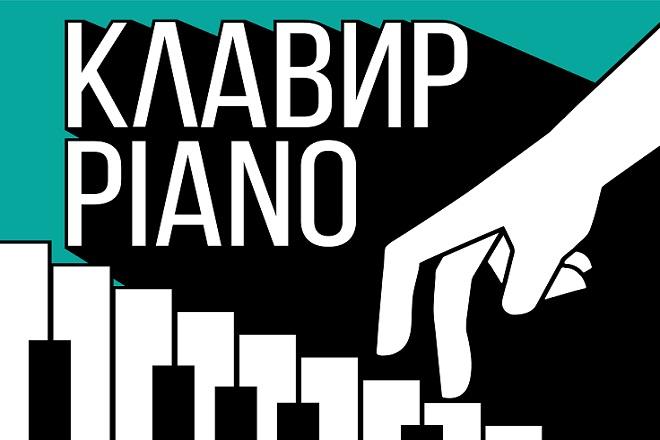 49. Međunarodno takmičenje Muzičke omladine u Beogradu