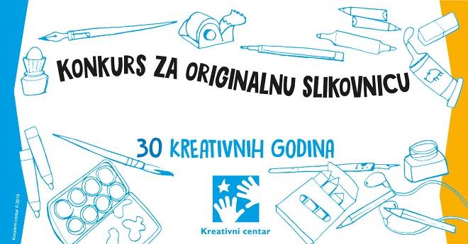 """Konkurs """"Kreativnog centra"""" za originalnu slikovnicu"""