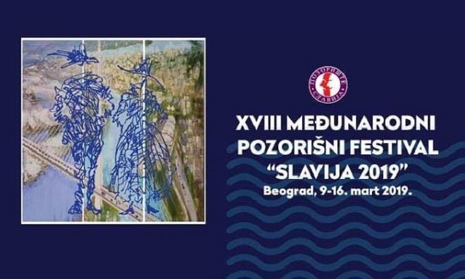 """Međunarodni pozorišni festival """"Slavija 2019"""""""