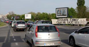 97. Beogradska Kritična masa: Prevari gužvu, sedi na bajs!