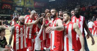 Košarkaška Superliga Srbije (foto: KK Crvena zvezda)