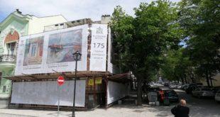 Slike umetničkih dela na zastorima tokom rekonstrukcije fasada