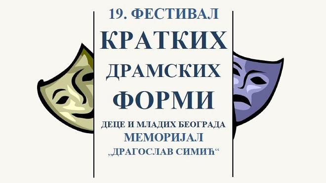 19. Festival kratkih dramskih formi dece i mladih Beograda