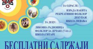 Besplatni programi i kreativne radionice u Rakovici