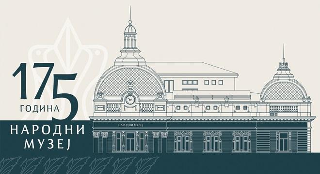 175 godina Narodnog muzeja u Beogradu