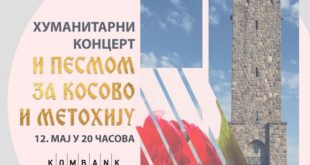 "Humanitarni koncert ""I pesmom za Kosovo i Metohiju"""