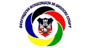 Beogradska asocijacija za školski sport: Male olimpijske igre