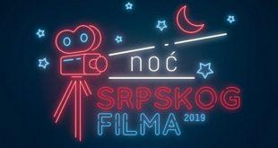 Noć srpskog filma 2019