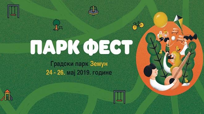 Park fest Zemun 2019