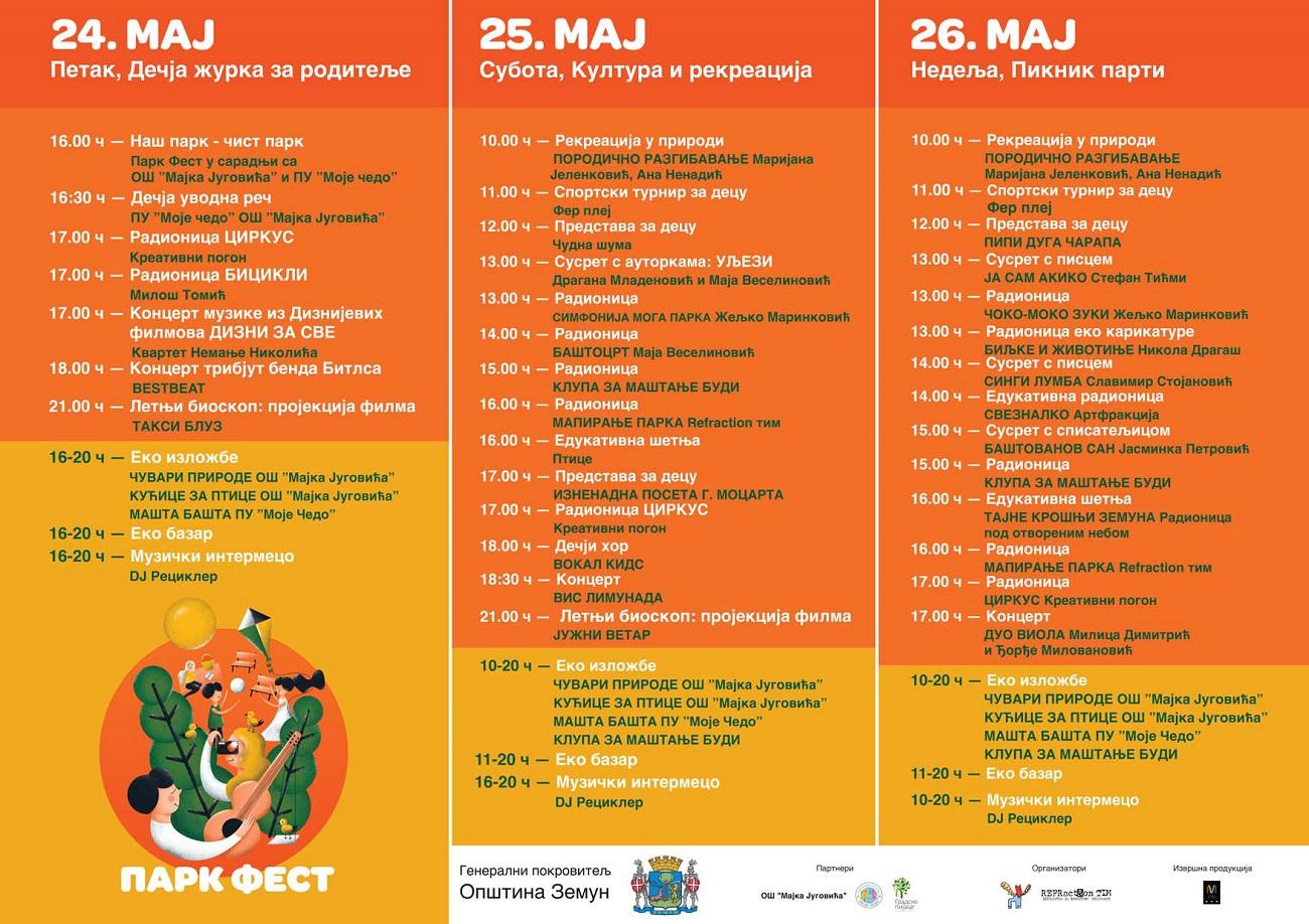 Park fest Zemun 2019 - program