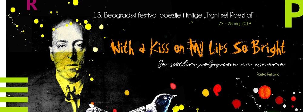 """13. Beogradski festival poezije i knjige """"Trgni se! Poezija!"""""""