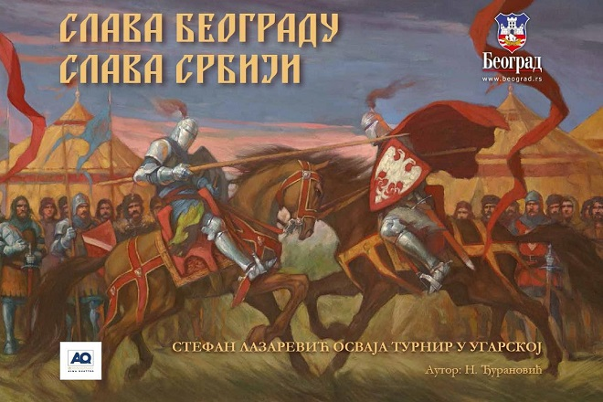 U Beogradu bilbordi sa motivima srednjovekovne istorije Srbije