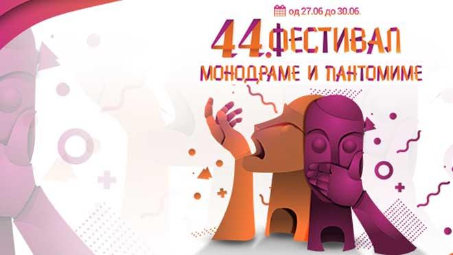 44. Festival monodrame i pantomime