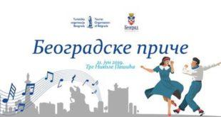 Beogradske priče na Trgu Nikole Pašića