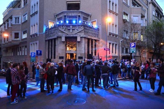 "Festival angažovanog etnografskog filma ""Vizantrop"""