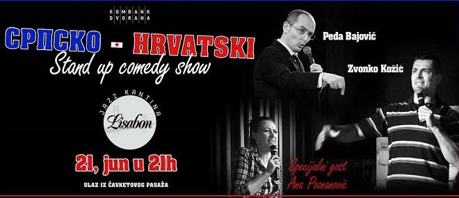 """Srpsko-hrvatski stand up show """"Susjedi iz komšiluka"""""""