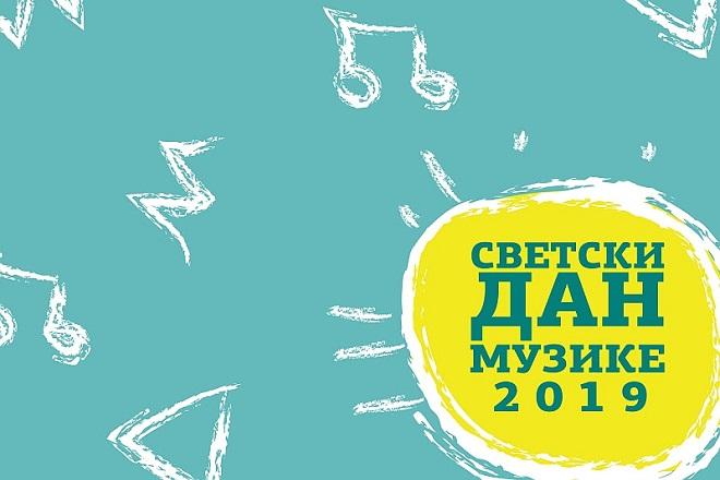 Svetski dan muzike 2019 u Beogradu