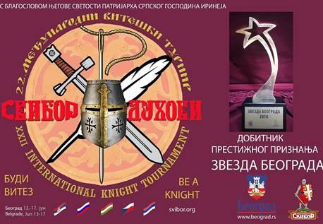 22. Međunarodni viteški turnir, Svibor - Duhovi