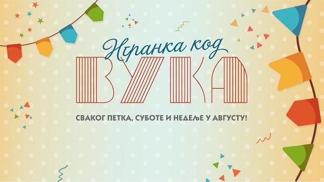 Igranka kod Vuka 2019