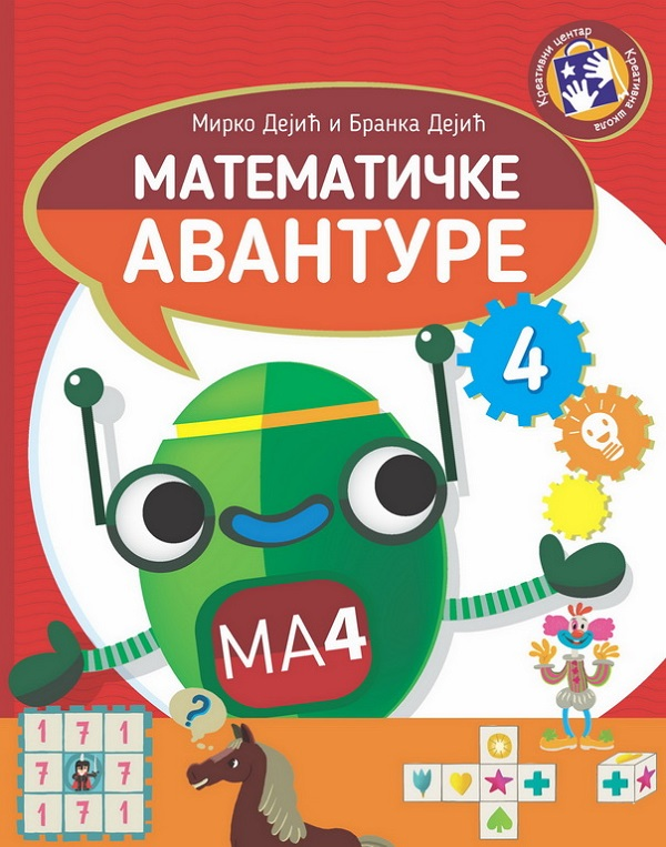 Kreativni centar: Mirko Dejić i Branka Dejić - Matematičke avanture 4