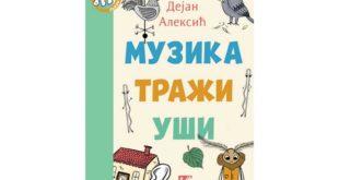 Kreativni centar: Dejan Aleksić - Muzika traži uši