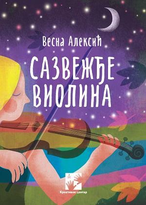 Kreativni centar: Sazvežđe violina