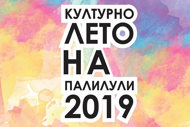 Kulturno leto na Paliluli 2019