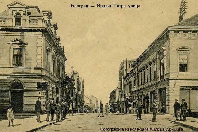 Šetnja Ulicom kralja Petra (fotografija iz kolekcije Miloša Jurišića; oko 1920)