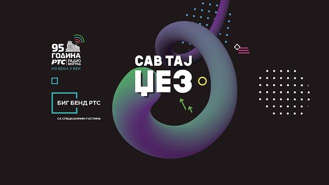"Big bend RTS: Besplatan koncert ""Sav taj džez"""