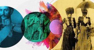 Spektakl: Pozorište na Trgu - portal ka vekovima