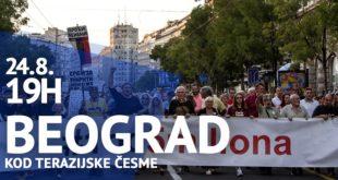 "Protest ""Jedan od pet miliona"", 24. avgust 2019. (foto: poceloje.rs)"