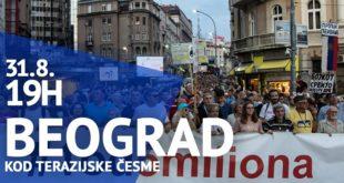 "Protest ""Jedan od pet miliona"", 31. avgust 2019."