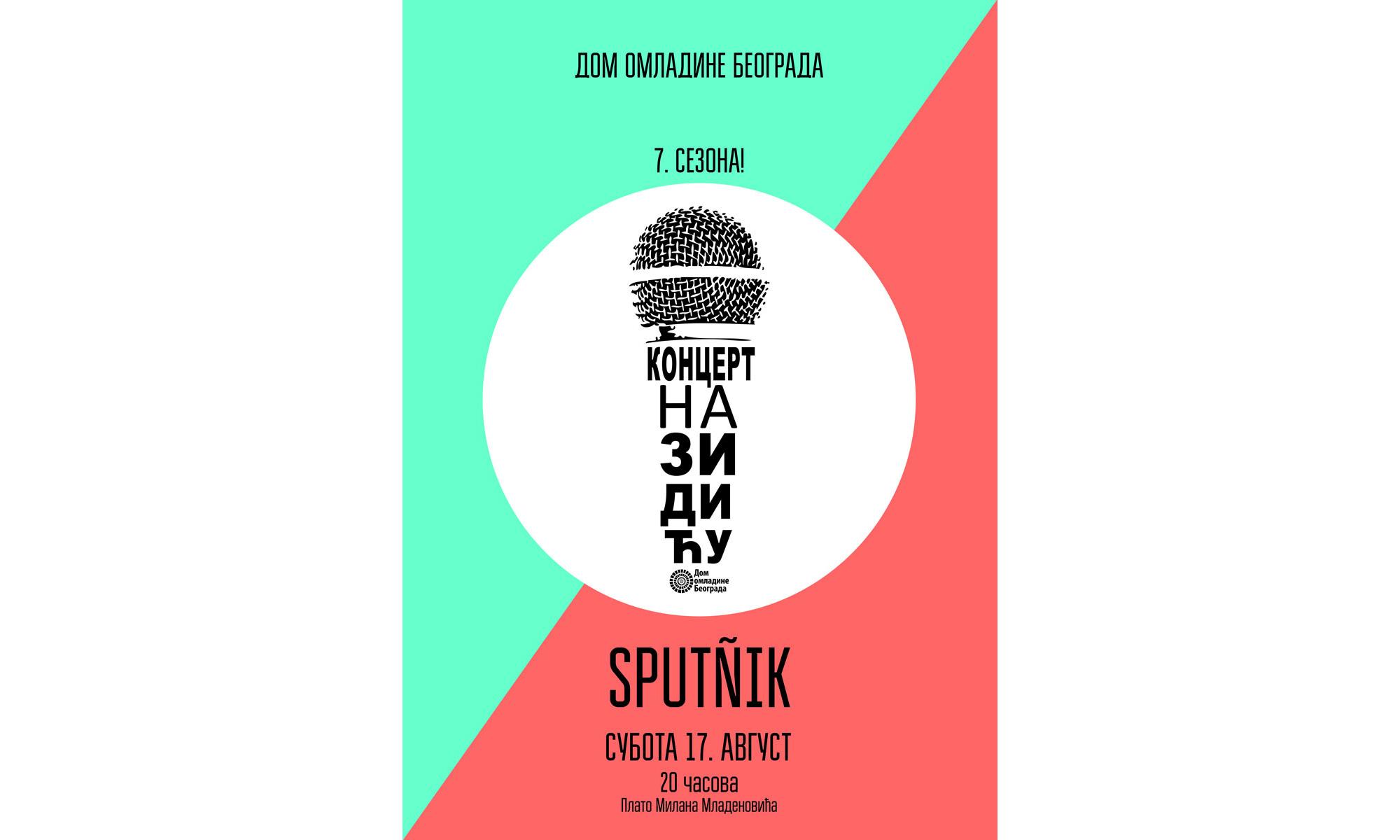sputnik-dom-omladine