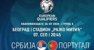 Kvalifikacije za EURO 2020: Srbija - Portugalija (foto: FSS)