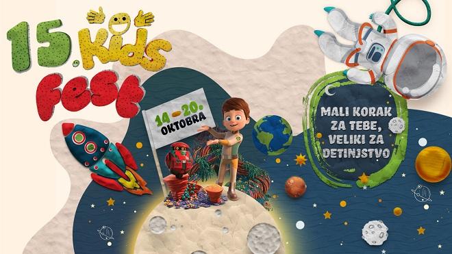 15. Kids Fest: Mali korak za tebe, veliki za detinjstvo