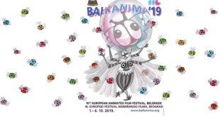 16. Balkanima - Evropski festival animiranog filma