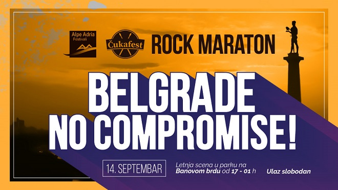 "Rok maraton na Banovom brdu: ""Belgrade No Compromise"""