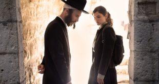 Dani izraelskog filma 2019: Neka druga priča (foto: Iris Nesher)