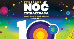 Evropska noć istraživača 2019: Deseta noć, kroz znanje daje moć!