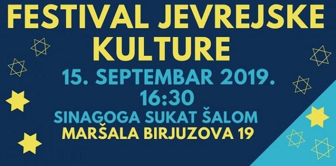 Festival jevrejske kulture