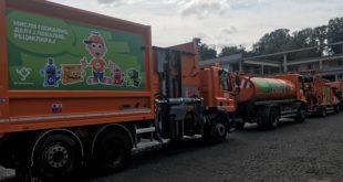 """Gradska čistoća: """"Reciklosaurusi"""" čiste Beograd"""