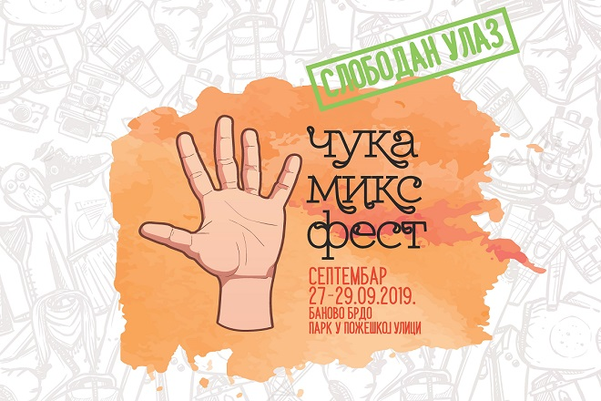 Peti Čuka miks festival mladih