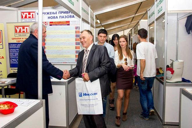 Regionalni sajam privrede 2019 u Novoj Pazovi