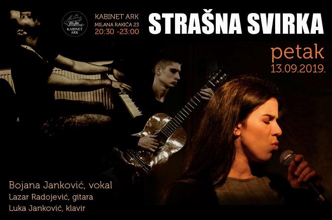 Strašna svirka (autor plakata: Ljiljana Pavlović)