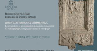 """Dokumentarna izložba """"Novi sjaj rimskih spomenika"""""""