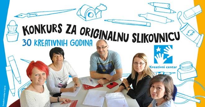Kreativni centar: Žiri konkursa za originalnu slikovnicu