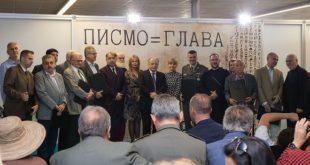 Nagrade 64. Beogradskog sajma knjiga (foto: Beogradski sajam)