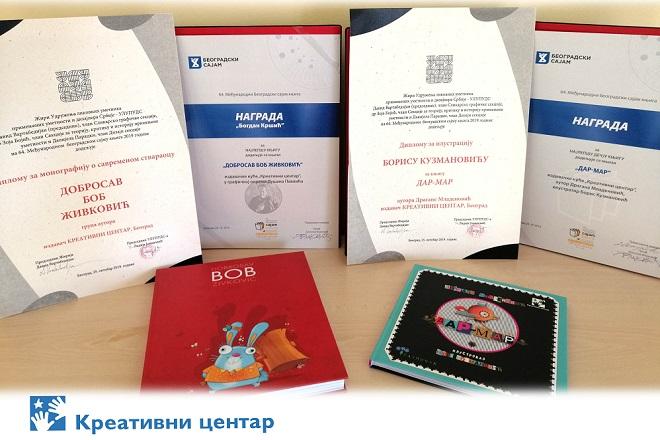 Četiri nagrade za Kreativni centar na ovogodišnjem Sajmu knjiga u Beogradu!